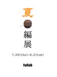 knitten3.jpg