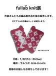 knitten.jpg