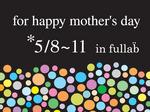motherday.jpg